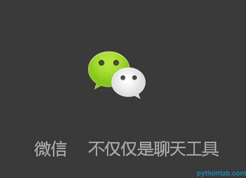 中国移动狂推RCS 微信能否继续独领风骚?