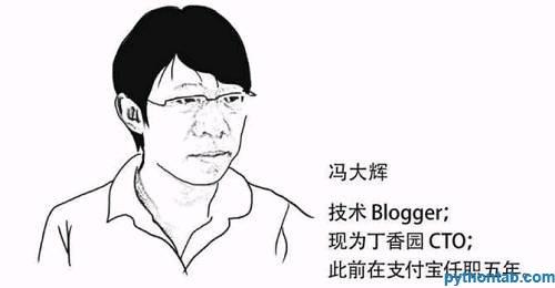 冯大辉:是的,我开始创业了